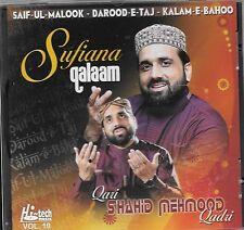 SUFIANA QALAAM - QARI SHAHID MEHMOOD QADRI - VOL. 10 - NEW NAAT CD