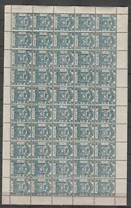 S37496 BR. BORNEO DEL NORD 1889 Nuovo di zecca never hinged ** 10c perf. FORGERY