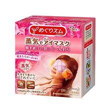 KAO MEGURISM Hot Steam Eye Mask pads 14 Sheets Eye Pillow Sleep Rose scent