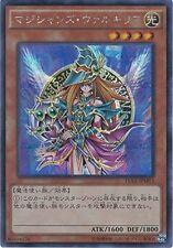 Yu-Gi-Oh 15AX-JPM15 Dark Magician Girl Magicians Valkyria Secret Rare JAPANESE