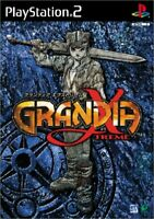 USED PS2 Grandia Extreme Limited Edition