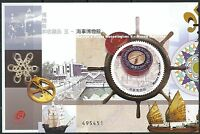 Macau - Maritimes Museum postfrisch 2016 Block 249 Mi. 2054