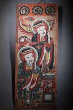 art Asie Parchemin de chaman Dao