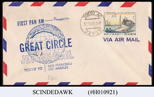 JAPAN 1959 PAN AM JET AIR MAIL GREAT CIRCLE TOKYO SAN FRANCISCO LOS ANGELES FFC