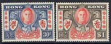 HONG KONG SG169/70 1946 VICTORY MTD MINT