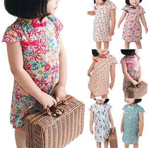 Toddler Kids Girls Summer Floral Oriental Chinese Cheongsam Dress Qipao Dresses