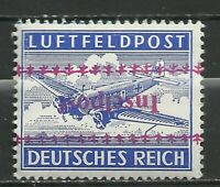 GERMANY OCCUPATION FELDPOST INSELPOST ERROR Pr e 14.000 MNH