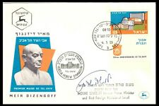 ISRAEL 1960's POSTAL HISTORY FOUR (X4) COVERS TO STUTTGART GERMANY