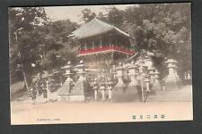 Japan unmailed Hayakawa trade mark post card Nigatsu-Do Nara