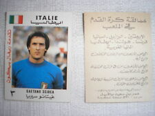 SCIREA ITALIA  MUNDIAL ESPANA 82 1982 WORLD CUP FIGURINA CARD ARAB RARA ARABA