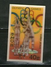 Korea : 3-D Stamp On Montreal Olympics-1976, Commemo.,Mnh, # 28