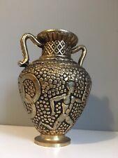Heavy Brass Olympic Themed Urn Vase