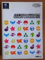 JAPAN Super Smash Bros. Melee Fighting Master's Guide book