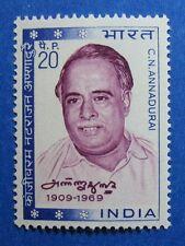 1970 INDIA 20NP SCOTT# 509 S.G.# 607 UNUSED NH   CS11838