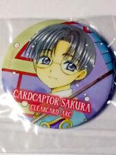 Cardcaptor Sakura Clearcard Arc Eriol / Eli button