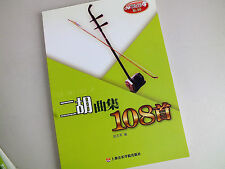 CHINESE MUSIC 108 SHEET INSTRUCTION BOOK 2 STRING ERHU VIOLIN BEGINNER LEARNER