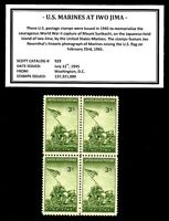 1945 - IWO JIMA – Mint, Never Hinged, Block of Four Vintage U.S. Postage Stamps