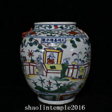 ancient  China  Ming Dynasty  Multicolored  Character story pattern  pot