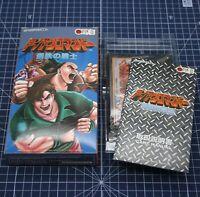 Iron Commando SNES Super Famicom Nintendo SFC japan