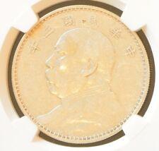 1914 China Silver Dollar Coin Yuan Shih Kai NGC Y-329 VF Details
