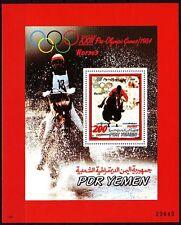 Yemen PDR 1983 ** Bl.10 Pferde Horses Olympiade Reiter