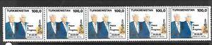 Turkmenistan Scott#32 MNH Bill Clinton