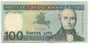 100 Litas Early Banknote of Lithuania - 1991 About Uncirculated