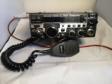 Icom ic-390 70cm Multi modo SSB transceptor.