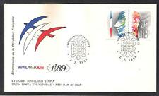 CYPRUS FRANCE 1789 - 1989 BICENTENARY FRENCH REVOLUTION  NICE UNOFFICIAL FDC