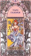 Gallery Art Tarot High Quality 78 Cards Deck Таро Галерея Russian + Manual