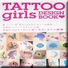 Tattoo Girl Design Book Vol 01  - Japanese Yakuza Art