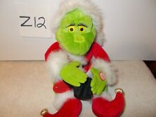 """HOW THE GRINCH STOLE CHRISTMAS ANIMATED SINGING MOVING DOLL"""""""