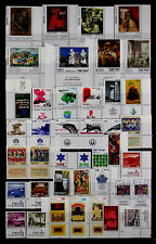 ISRAEL: 1970'S STAMP COLLECTION MINT NEVER HINGED TABS WITH SETS