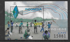 2002 MNH Indonesia Michel block 177