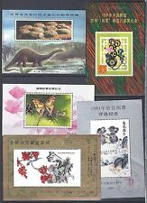 HONG KONG CHINA 1970s 2000 COLLECTION OF 16 SOUVENIR SHEETS & 348 STAMPS IN SING