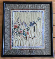 Chinese Antique Framed Embroidery Silk Birds 13x14.5 Inches Free Shipping