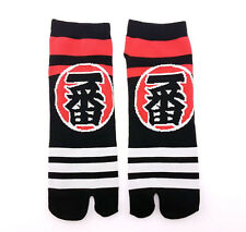 Japanese Tabi Socks Flip Flop Sandal Toe Socks Geta Geisha Mens Womens Black Red