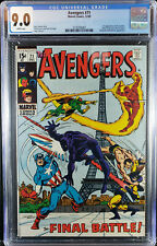 AVENGERS # 71 CGC 9.0 Very Fine/NM  Dec '69 1st Appearance of The INVADERS