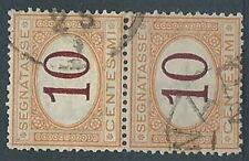 1870-74 REGNO USATO SEGNATASSE 10 CENT COPPIA - RR4586