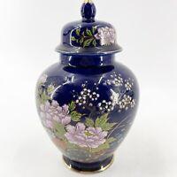 """Vintage Kutani Cobalt Blue Ginger Jar Enameled Floral Design Chrysanthemums 8"""""""