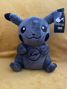 "Pokemon Black Pikachu 8"" / 20cm Plush Soft Toy Teddy - BRAND NEW & Tagged"