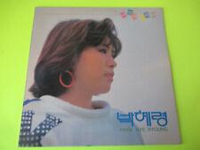 PARK HYE RYOUNG LP  SOUTH KOREA KOREAN KPOP K-POP