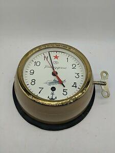 Vintage Russian Soviet CCCP Kauahguyckue Maritime Submarine Clock