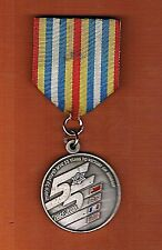 ISRAEL1945-2000 55 YEARS TO VICTORY WWII JEWISH FIGHTERS AGAINST THE NAZIS MEDAL