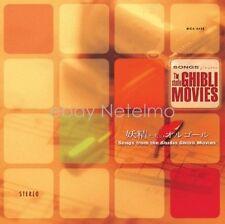 0438 HAYAO MIYAZAKI SUDIO GHIBLI SAKUHIN SHU YOSEI TACHI NO ORGEL Soundtrack CD