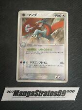 Japanese Pokémon Card Salamence/Drattak 011/019 Holo Bloc ex NM
