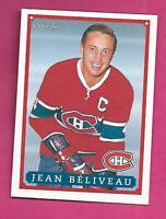RARE 1992 OPC # 14 CANADIENS JEAN BELIVEAU FANFEST LIMITED PROMO SP (INV# C5755)
