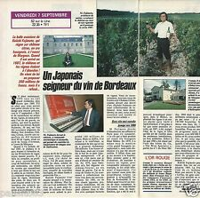 Coupure de presse Clipping 1990 Keiichi Fujimoto seigneur de Bordeaux 1 page 1/2