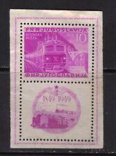 stamps  Yugoslavia  SC#C33