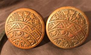 Antique Corbin Brass Door Knob Set Ceylon Pattern 1895
